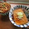 田上 - 料理写真:サービスセット 540円