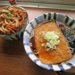 田上 - サービスセット 540円