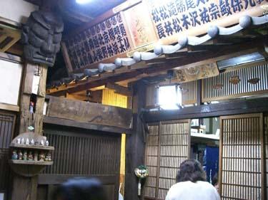 川昌 本店