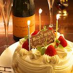 個室ダイニングBAR Mi:Lagro - ホールケーキ付きの記念日コース(3,980円~)も充実!