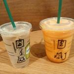 スターバックス・コーヒー - 「アイスソイラテ」 ¥380 「マンゴーパッションティーフラペチーノ」 ¥450