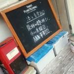淡路島ブルース -
