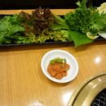 アジヨシ - 美肌包み野菜