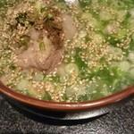 璃衛 - テールスープ