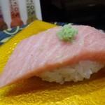 活魚廻転寿し 水天 - ◆極上トロ(1貫・650円)・・上品な脂で美味しいですよ。