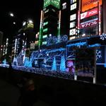 くるめや - (参考画像)2014新橋クリスマスイルミネーション