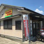 菜の花 - 2016年8月中旬 店舗外観