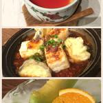 メルパルク - トマト餡かけの茶碗蒸し、馬ミンチ餡かけ揚げナスと揚げ豆腐、旬のフルーツ