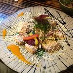鈴の屋 - 炙りサーモンマヨ