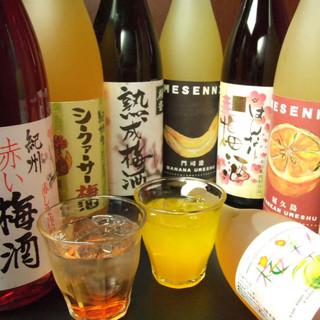 単品飲放2H⇒1000円、3H⇒1463円!