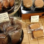 54713073 - 焼き菓子 3