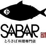 とろさば料理専門店 SABAR 東京GEMS大門店