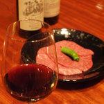 焼肉レストラン三千浦 - もうひとつのこだわり…選りすぐりのワイン。