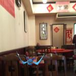 楽園 - 中華街はズバットが多い