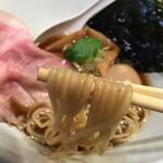 本町製麺所 阿倍野卸売工場 中華そば工房 - 名物中華そば(650円)麺リフト