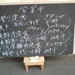 Oogi - この日のランチ