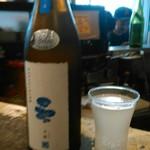 サケとスミビとロシュタン - 好きなお酒②天蛙(秋田)