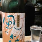 サケとスミビとロシュタン - 好きなお酒①風の森(奈良)
