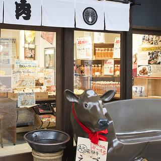 看板牛「えーごくん」のいるお店。