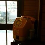 ボルボ - ピンクの電話 2016.8