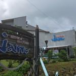 鉄板焼ステーキハウス jam -