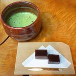 三峯神社 小教院 - 抹茶(ようかん付)