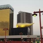 アサヒ クラフトマンシップブルワリー 東京 - 本日も♪