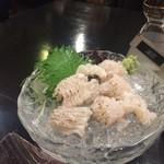 魚棚ふみ文 -