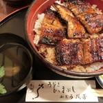 54736804 - 特上鰻丼。2,138円