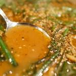 54736927 - スープ