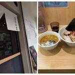 54737091 - つけ麺
