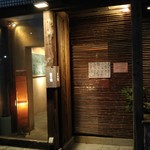 里の宿 -