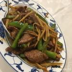 Fook Yuen Seafood Restaurant - 青椒肉絲