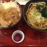 54745461 - 生姜焼き丼セット 720円