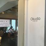オクド ダイニング カフェ -