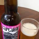 54749377 - 1608 城山ガーデン 出石地ビール(いずし浪漫) 色は普通