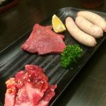 徳川ホルモンセンター - 780ランチ 牛カルビ並、牛タン並、スーパーBOOをチョイス