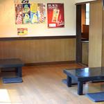 酒麺亭 潤 - お座敷には、お子様用の椅子もご用意しております。