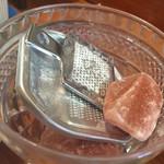 いつか - 岩塩