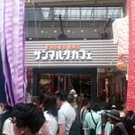 サンマルクカフェ - 仙台クリスロード商店街の中ほど