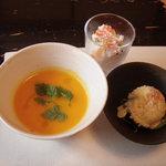 ロバ - 前菜3種盛(ランチ)