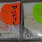 ファミリーマート - 料理写真:海鮮せんべい(12枚入り)