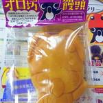 イチゴ シロップ - オロ坊饅頭つぶあん(170円)