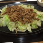 Go飯屋 - 牛肉の旨辛炒め