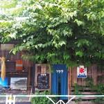 ウララ - 入口を外から見て