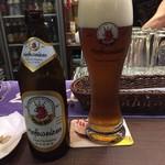 Beer House ALNILAM - 2016.07 HEFE WEICHENBEER