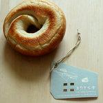 ヨウケル舎 - ベーグル 160円(裏)とショップカード(裏)