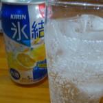 長谷川 - ドリンク写真: