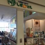 しずおかマルシェ - 静岡サービスエリアで一休み。