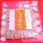 伊藤軒 - 松坂屋高槻店にて購入¥324(税込)